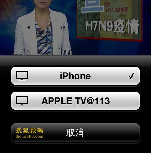 选择推送到Apple TV上播放