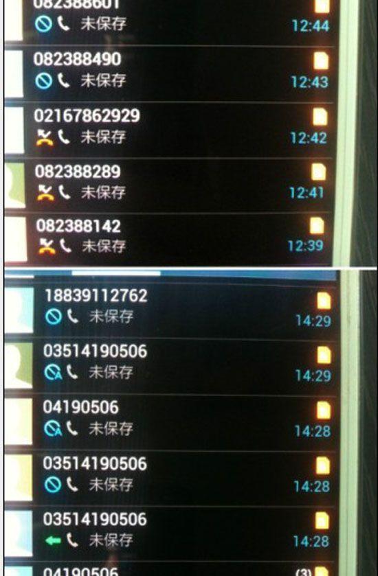 谁能给个黄网_女子淘宝网购给中评遭威胁 拒改评价手机号被放黄网(组图)