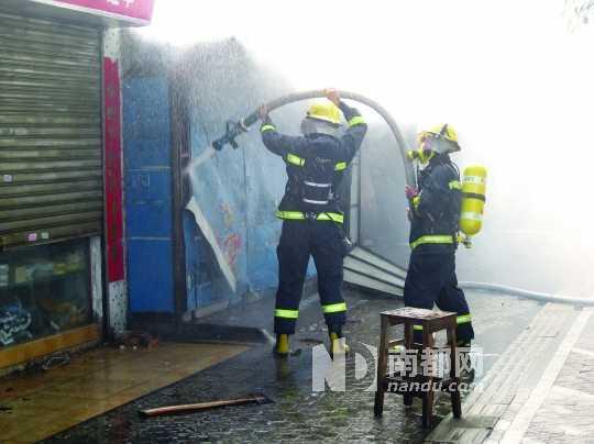 一废品站发生火灾