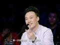 《中国最强音》20130419预告 最强音火热开启