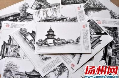 钢笔素描画手绘明信片,全套明信片共计12枚,包括瘦西湖,四望亭,东关街