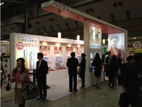 德玫恩在日本健康产业博览会上的展区