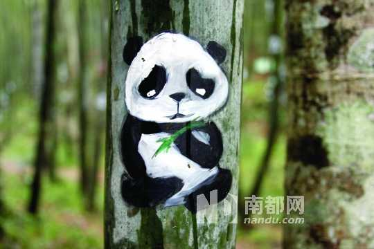 广东  竹子动物形象