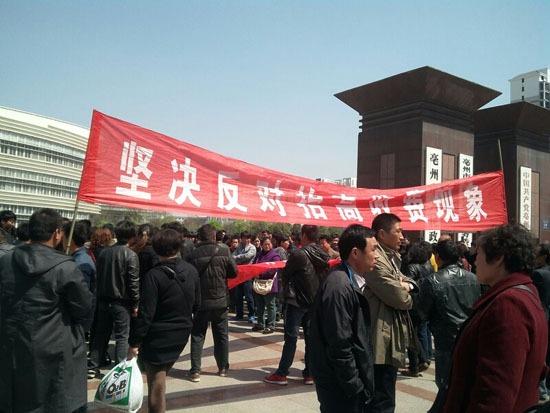 毫州药商在市政府门前抗议