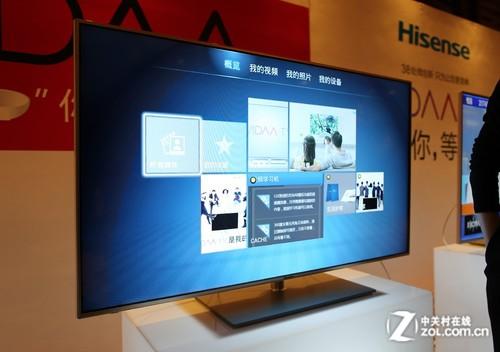 四大变革 海信VIDAA智能电视全面解析
