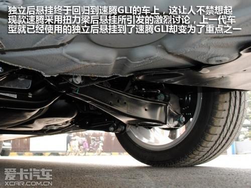 广州车市:动力提升独立悬挂回归 实拍速腾gli(组图)