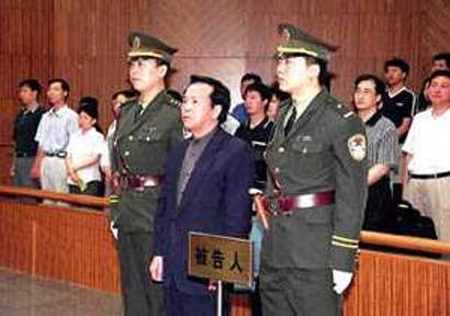 成克杰/法庭上受审的成克杰(资料图)