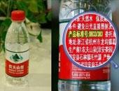 第20期:瓶装水标准繁杂执行混乱