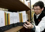 村上春树新书在日7天狂卖37.2万本,出版社再次增印(...