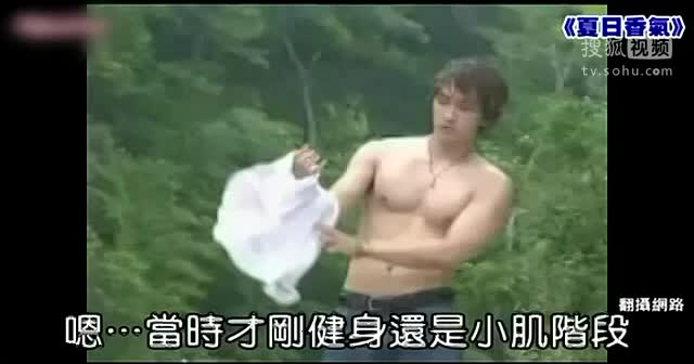 宋承宪脱衣拼收视 百战百胜