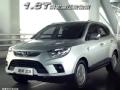 汽车广告:江淮瑞风S5 智能科技篇全展示
