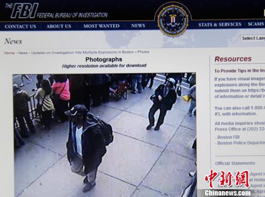4月18日,美国联邦调查局(FBI)公布波士顿爆炸案两名嫌犯的照片,呼吁民众提供进一步线索,抓捕疑犯。