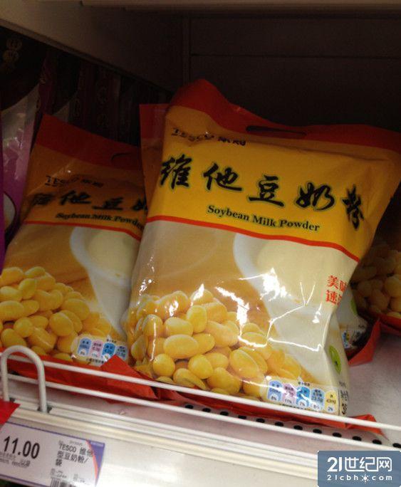 图:北京乐购超市大成东店仍在销售的自营豆奶粉