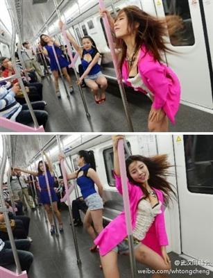 地铁辣妹 大秀钢管舞图 搜狐滚动 竖