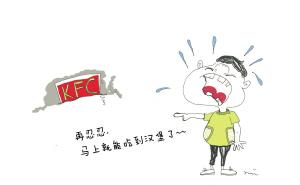 漫画 杨舒蕙