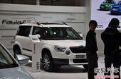 2013上海车展探营 斯柯达Yeti将进口引入