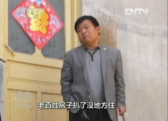 焦点访谈曝光山东单县新农村建设强拆村民房屋