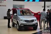 2013上海车展探营 众泰T200量产车型实拍