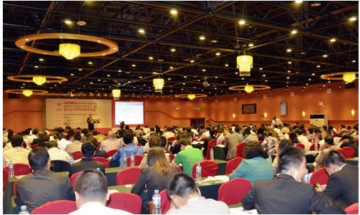 第二届餐饮冷链供应链峰会在武汉举行