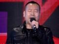 《中国最强音片花》白酒代理老五《可以不流泪》