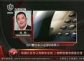 视频-新疆北京否认竞购张兆旭 上海队重申挽留