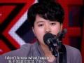 《中国最强音片花》温蕊尔《我不知道发生了什么》