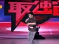 《中国最强音片花》曾一鸣《也许明天》