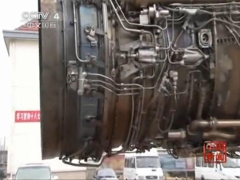 解放军 大火/事后查出发动机多个叶片损坏,发动机外壳底部被破碎的叶片打出...
