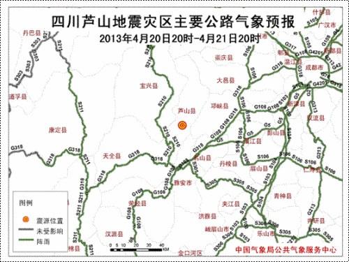 G318成都到康定公路沿线:21~22日,成都到康定沿线阴天间多云有阵雨;23日成都到康定沿线的部分路段有小到中雨。