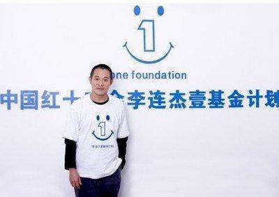 李连杰带领壹基金第一时间发起救援活动