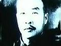 蒋介石怒杀韩复榘
