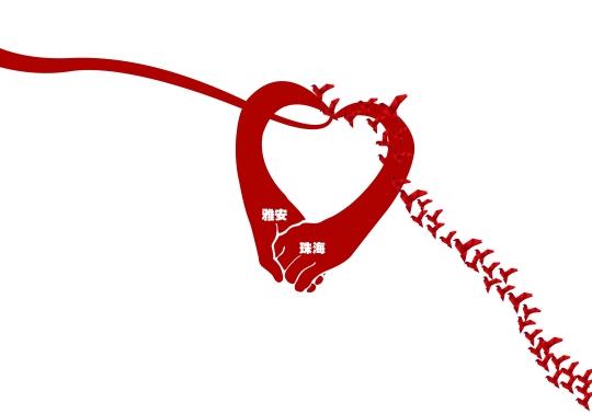 青协海报手绘设计