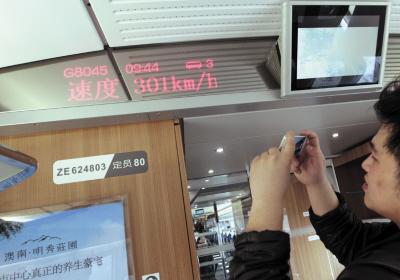 车厢内的电子屏幕上显示了列车的车速。