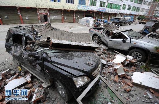 民政部:四川芦山地震死亡失踪人数上升至208人(组图)