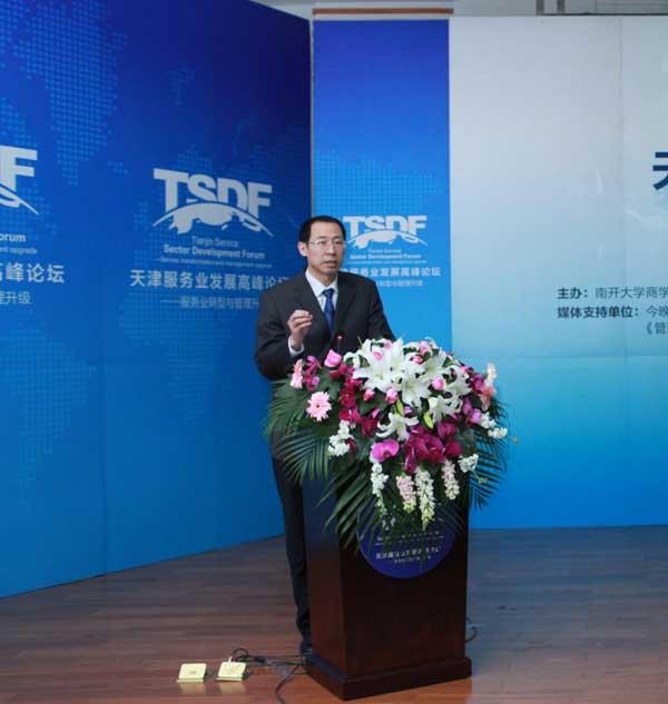 海尔演讲_海尔集团中国区服务总经理齐云山做主题演讲