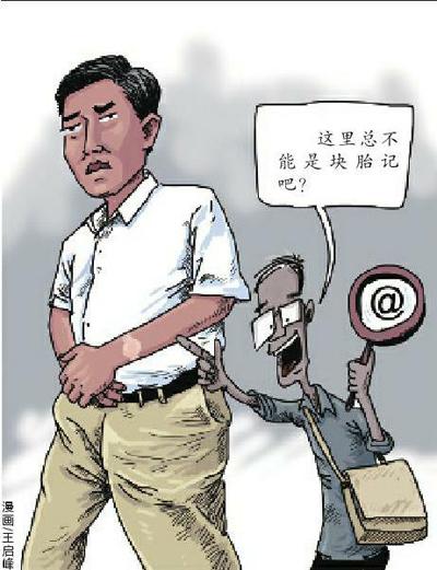 近日,微博上热传一组对比图,图中四川雅安芦山县委书记范继跃陪同领导