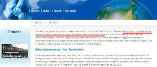 壹基金英文官网Donation页面,壹基金收到的钱都是要打入红十字会账户的,但是中文官网只字未提