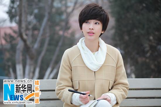 《美丽背后》曝张俪精美剧照 场面唯美似韩剧/图