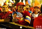 委内瑞拉新内阁宣誓就职 重申解决政治分歧(图)