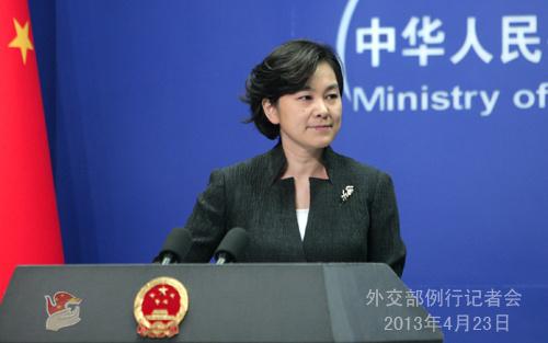 2013年4月23日,外交部发言人华春莹主持例行记者会。