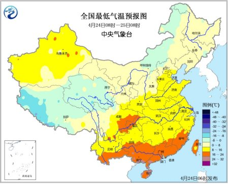 中新网4月24日电中央气象台今天发布最新天气预报,四川芦山地震灾区24日阴有小阵雨(1~5毫米);24~25日,江南南部、华南等地有中到大雨,部分地区有暴雨。