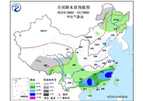 四川芦山地震灾区有小阵雨 南方地区有较强降雨