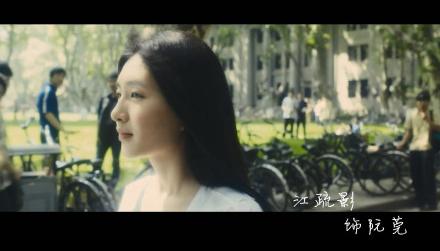 江疏影《致青春》将登荧幕 唤醒沉睡的青春-搜狐娱乐