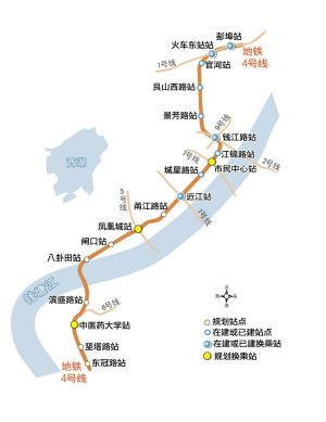 杭州地铁4号线一期首次公布18个站点位置图片