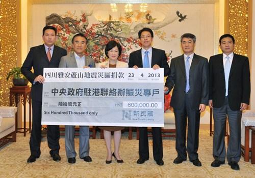 捐款团体留影。中联办网站图