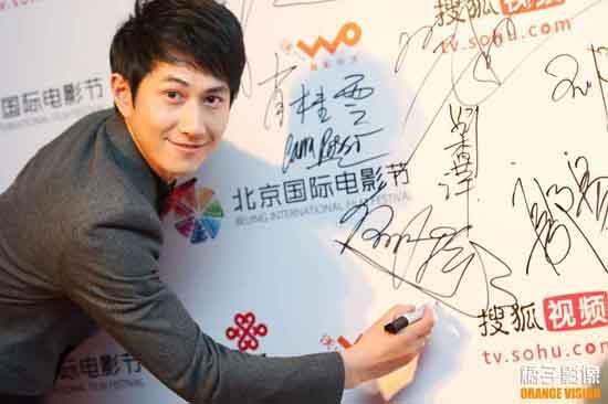 何明翰在搜狐之夜签名板上签名