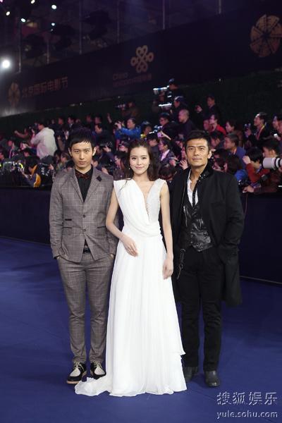 《原谅我,来不及爱你》剧组亮相北京国际电影节