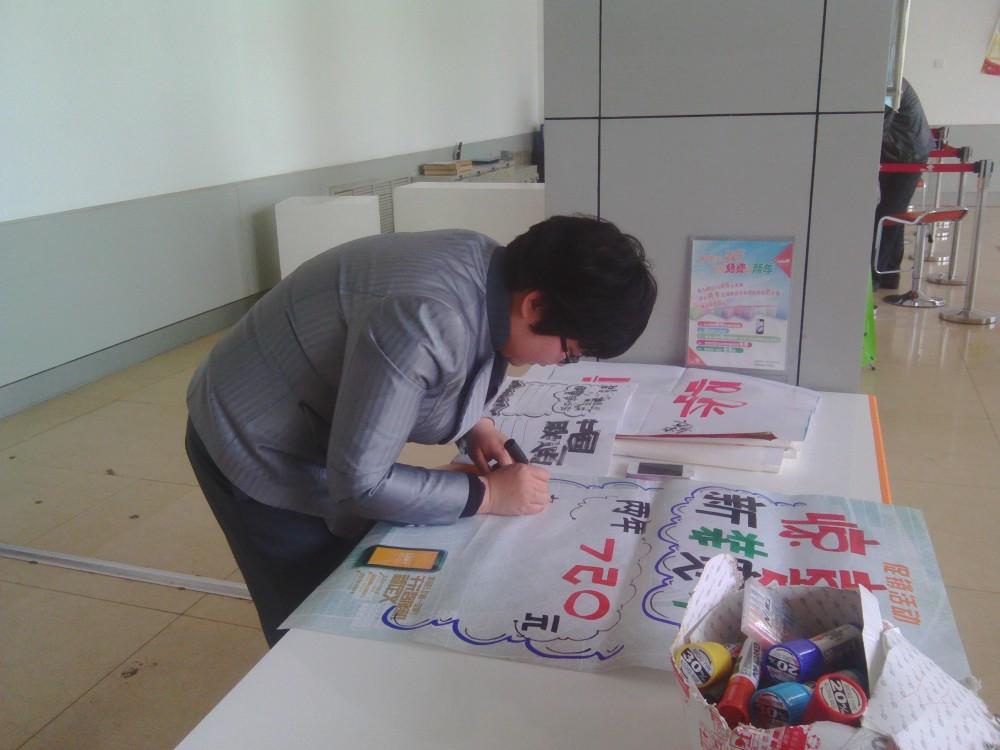 联通4g手写pop_联通手写pop海报模板-电信pop手写海报/联通海报设计/手机店pop ...