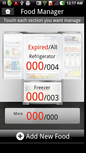 一方面可以直接通过这块屏幕进行冰箱的温度设置等,另外通过在手机上安装APP,同样能够实现对冰箱的设置。