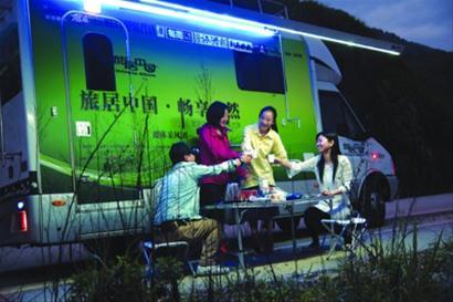 房车游体验过程中,体验者在福建霞浦小憩。